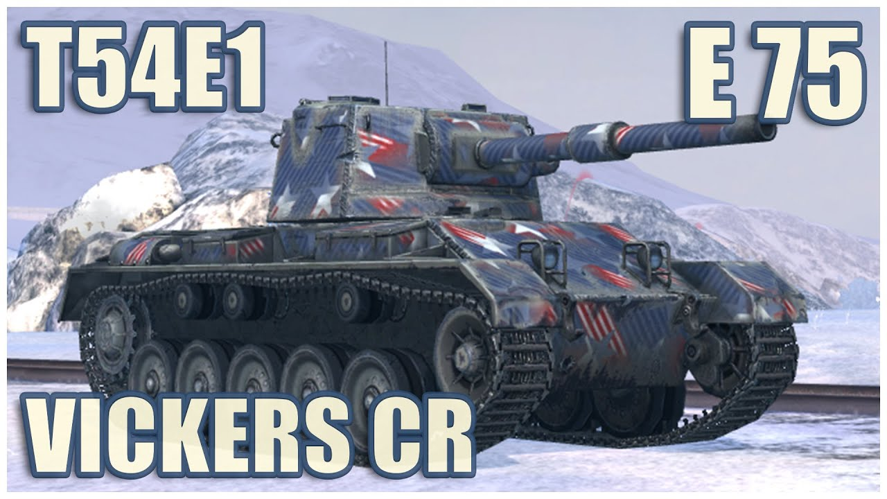 Vickers Cruiser, T54E1 & E 75 • WoT Blitz Gameplay
