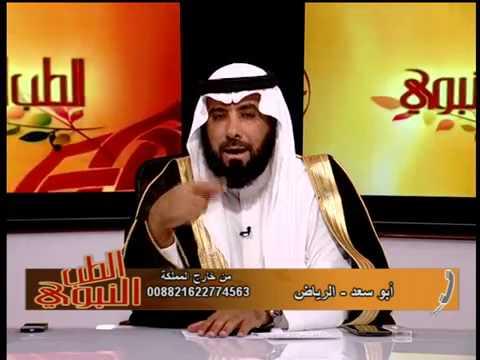علاج التهاب البروستات الشيخ ناصر الرميح Youtube