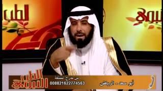 رقم الشيخ ناصر الرميح