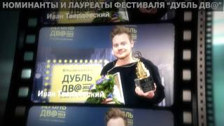 d2.rg.ru О кинофестивале