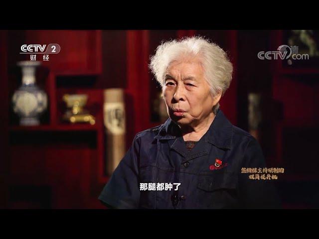 《红色财经·信物百年》 20210726 焦裕禄主持研制的双筒提升机| CCTV财经