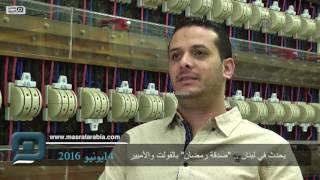 مصر العربية | يحدث في لبنان ..