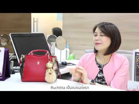 Review ลูกค้า แบรนด์ไทย Ruchitta รีวิว