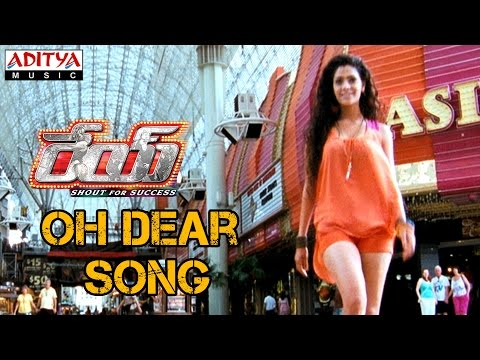 Rey Movie Oh Dear Promo Video Song  Sai Dharam Tej,Saiyami Kher, Sradha Das