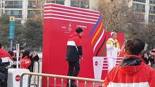 Pyeongchang 2018 - Song Mino torch relay