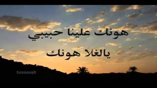 من اجمل ما غنى علي بن محمد وش خانت