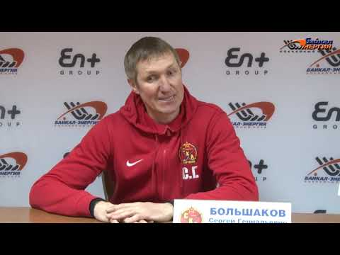 Пресс-конференция С. Большакова и М. Блема
