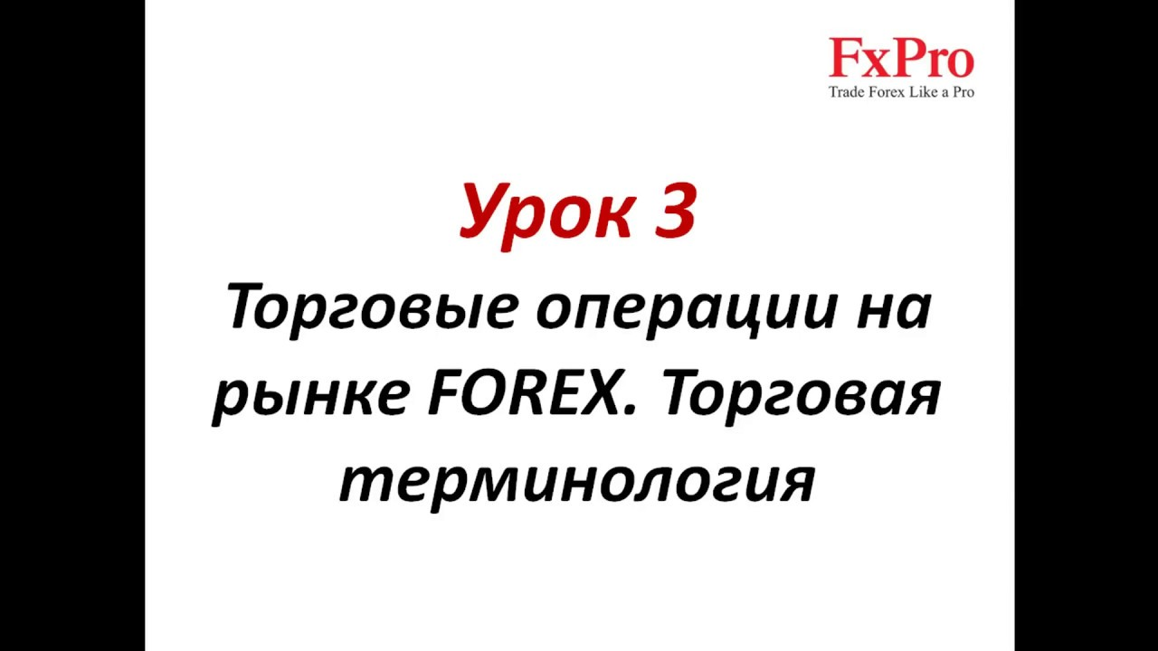прогноз золото доллар на сегодня форекс