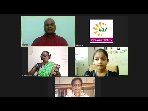 ஆற்றல்மிகு ஆசிரியர் நிகழ்வு:36 || சிறப்பு விருந்தினர்: V. லாசர் ரமேஷ்