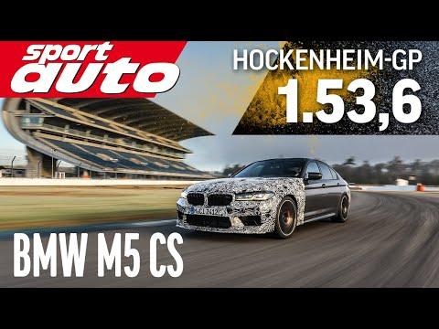 BMW M5 CS | HOT LAP Hockenheim-GP | sport auto | World Exclusive