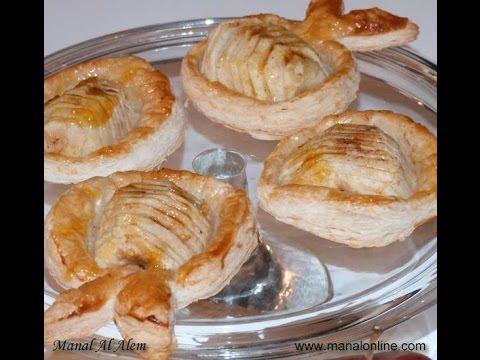 فطائر التفاح العجيبة - مطبخ منال العالم