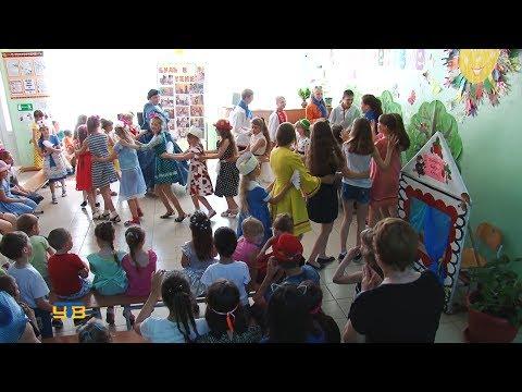 Детский пришкольный лагерь в с. Пятково