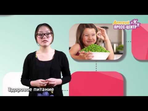 Здоровый образ жизни для школьников - здоровое питание #твГалактика
