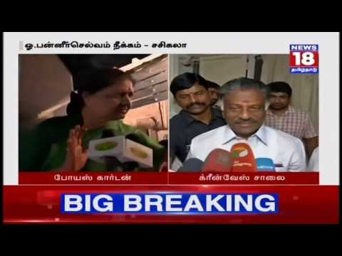 Smiling is not a Crime | O Pannerselvam hits back at Sasikala