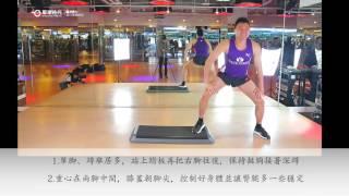 True Fitness - 增肌力、減體脂 X55(下)(示範者:True Fitness A-Mor老師場地提供:True Fitness 台中金典館., 2016-02-09T01:28:33.000Z)