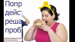 лечение трофической язвы при сахарном диабете