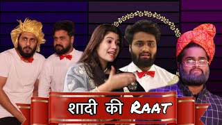 Shadi ki Raat | Sukki Dc | We Are One