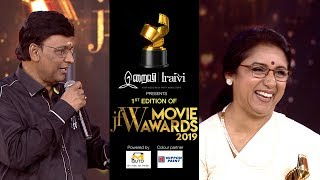 "JFW Movie Awards 2019| Best Actress in a Comic Role |""I wanted to introduce Revathi"" says Bhagyaraj"