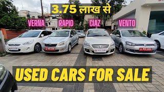 Used Verna, Rapid, Ciaz, Vento For Sale   Second hand Sedan Start 3.75 Lakhs.