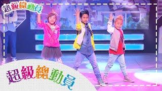 POP Corn隊vs辛亥國小 超級總動員S9 第四十集