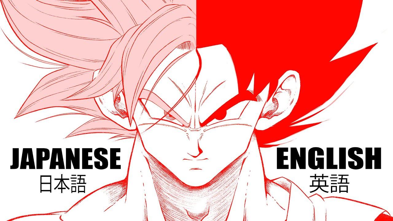 Download English Dub vs Japanese | Dragon Ball Super