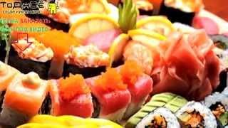 Заказ суши на дом в Москве
