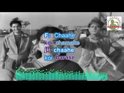 LEKE PEHLA PEHLA PIYAAR Hindi karaoke for Male singers