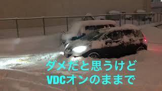 Car Stuck In Snow 新型ノートeパワー FF 北海道 大雪 雪道 走行性能試してみた 積雪20センチ スタック スタック脱出