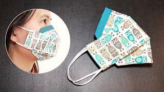 Máscara Reutilizável De Tecido – Sem Nevoeiro