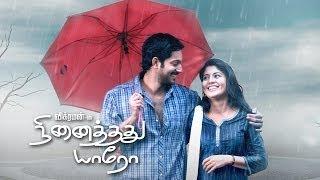 Ninaithathu Yaaro is completely about love - Director Vikraman