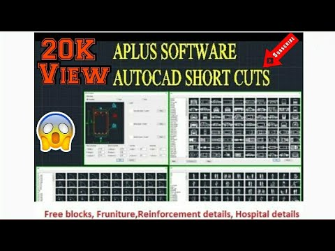 AutoCAD Additional Software