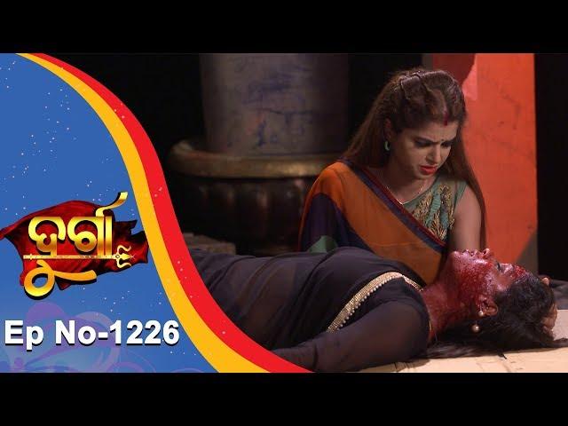 Durga | Full Ep 1226 | 12th Nov 2018 | Odia Serial - TarangTV
