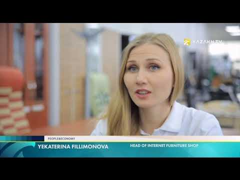 People and economy №2. Furniture Kazakhstan - Export and imp