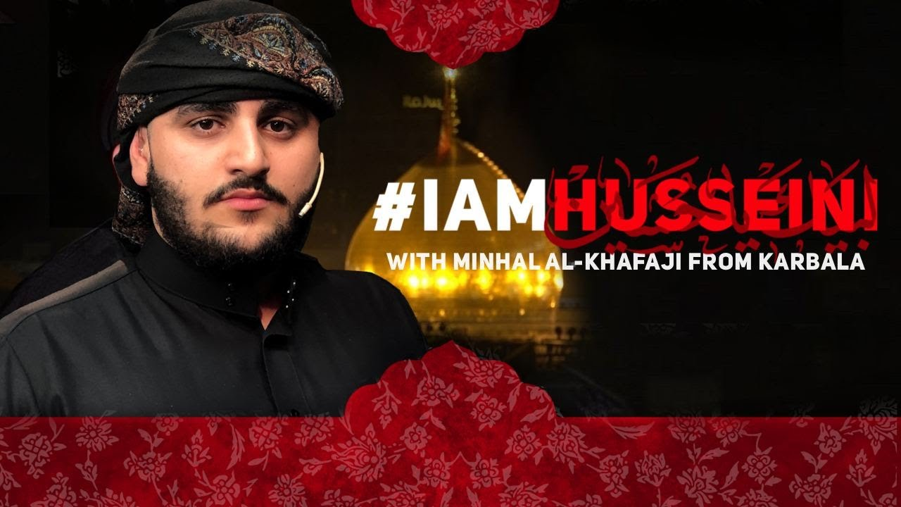 #IAMHUSSEINI – Daily During the Nights of Muharram | Br. Minhal Khafaji