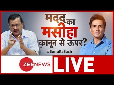 Taal Thok Ke LIVE: Sonu Sood की जांच, किसपर आंच?   Income Tax   IT Raid   Hindi News   TTK Debate