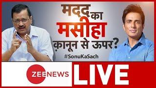 Taal Thok Ke LIVE: Sonu Sood की जांच, किसपर आंच? | Income Tax | IT Raid | Hindi News | TTK Debate