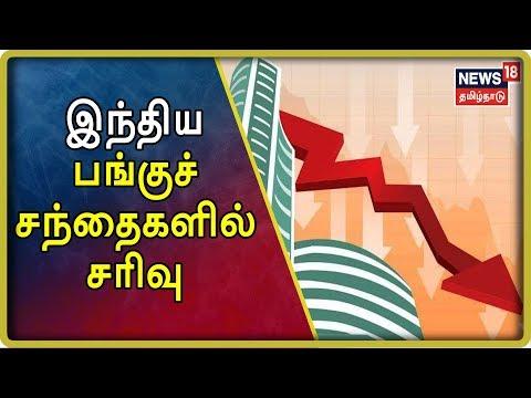 மின்சார வாகனங்களுக்கு ஜி.எஸ்.டி வரி குறைக்கப்பட வாய்ப்பு உள்ளிட்ட செய்திகளை நியூஸ்18 தமிழ்நாடுவின் இந்த தொகுப்பில் தற்பொழுது பார்க்கலாம்   #TamilnaduNews #News18TamilnaduLive  #TamilNews  Subscribe To News 18 Tamilnadu Channel Click below  http://bit.ly/News18TamilNaduVideos  Watch Tamil News In News18 Tamilnadu  Live TV -https://www.youtube.com/watch?v=xfIJBMHpANE&feature=youtu.be  Top 100 Videos Of News18 Tamilnadu -https://www.youtube.com/playlist?list=PLZjYaGp8v2I8q5bjCkp0gVjOE-xjfJfoA  அத்திவரதர் திருவிழா | Athi Varadar Festival Videos-https://www.youtube.com/playlist?list=PLZjYaGp8v2I9EP_dnSB7ZC-7vWYmoTGax  முதல் கேள்வி -Watch All Latest Mudhal Kelvi Debate Shows-https://www.youtube.com/playlist?list=PLZjYaGp8v2I8-KEhrPxdyB_nHHjgWqS8x  காலத்தின் குரல் -Watch All Latest Kaalathin Kural  https://www.youtube.com/playlist?list=PLZjYaGp8v2I9G2h9GSVDFceNC3CelJhFN  வெல்லும் சொல் -Watch All Latest Vellum Sol Shows  https://www.youtube.com/playlist?list=PLZjYaGp8v2I8kQUMxpirqS-aqOoG0a_mx  கதையல்ல வரலாறு -Watch All latest Kathaiyalla Varalaru  https://www.youtube.com/playlist?list=PLZjYaGp8v2I_mXkHZUm0nGm6bQBZ1Lub-  Watch All Latest Crime_Time News Here -https://www.youtube.com/playlist?list=PLZjYaGp8v2I-zlJI7CANtkQkOVBOsb7Tw  Connect with Website: http://www.news18tamil.com/ Like us @ https://www.facebook.com/News18TamilNadu Follow us @ https://twitter.com/News18TamilNadu On Google plus @ https://plus.google.com/+News18Tamilnadu   About Channel:  யாருக்கும் சார்பில்லாமல், எதற்கும் தயக்கமில்லாமல், நடுநிலையாக மக்களின் மனசாட்சியாக இருந்து உண்மையை எதிரொலிக்கும் தமிழ்நாட்டின் முன்னணி தொலைக்காட்சி 'நியூஸ் 18 தமிழ்நாடு'   News18 Tamil Nadu brings unbiased News & information to the Tamil viewers. Network 18 Group is presently the largest Television Network in India.   tamil news news18 tamil,tamil nadu news,tamilnadu news,news18 live tamil,news18 tamil live,tamil news live,news 18 tamil live,news 18 tamil,news18 tamilnadu,news 18 tamilnadu,நியூஸ்18 தமிழ்நாடு,tamil news today,t
