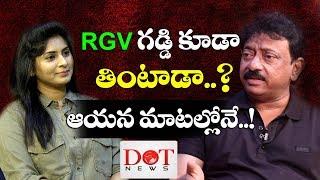 RGV గడ్డి కూడా తింటాడా.? అయన మాటల్లోనే..! | RGV Exclusive Interview | Talk Show With Swey | Dot News