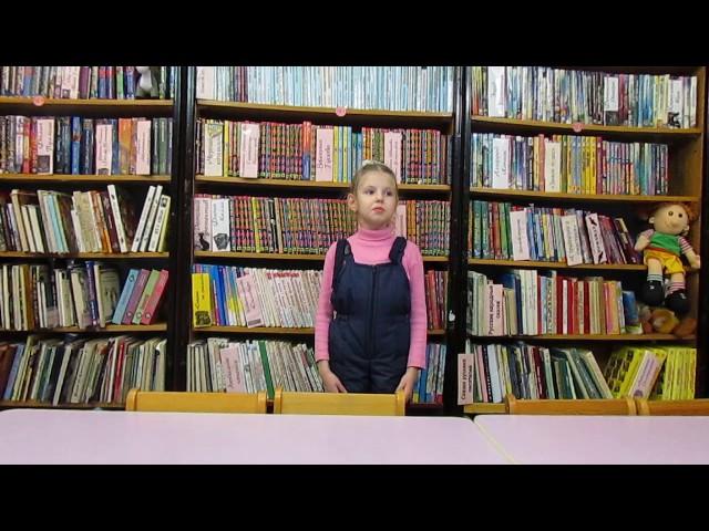 Изображение предпросмотра прочтения – ВикторияВознюк читает произведение «Витамины АБЦ» А.Л.Барто