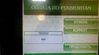 Как иностранному гражданину оплатить патент