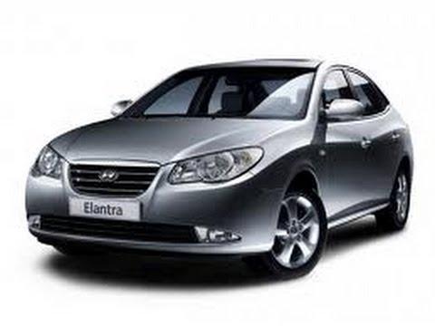 Подержанные Авто Hyundai Elantra 4 поколение 2006 2010