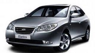 Подержанные Авто Hyundai Elantra 4 поколение (2006--2010)