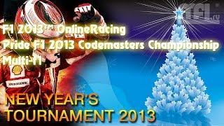 Multi-F1.ru - New Year's Tournament 2013