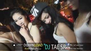 Free Deejays - Around the world [140] [DJ Tae Remix]