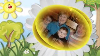 Татьяне Швец дорогой мамочке и бабушке в подарок к Дню Рождения