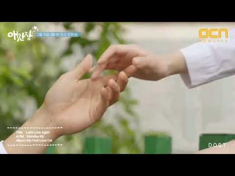 [MV] Monday Kiz (먼데이 키즈) - Let's Love Again (다시 사랑하자 우리)|My First Love OST aka Longing Heart Part 1