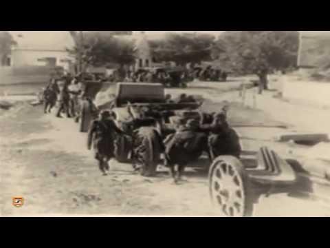 ZMNE film - 08 (A M.  Kir.  Honvédtüzérség története 1941 - 1945)