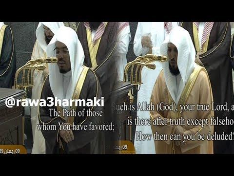صلاة التراويح من الحرم المكي ليلة 10 رمضان 1439 للشيخ ياسر الدوسري وماهر المعيقلي كاملة مع الدعاء