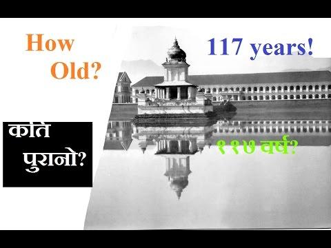 Ancient Pictures! Kathmandu Valley हेर्नुहोस पुरानो काठमाडौँ उपत्यका
