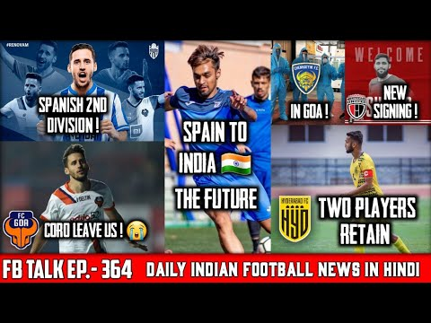 FB Talk: Indian Player Come